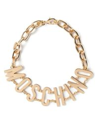 Moschino | Metallic Logo Charm Necklace | Lyst