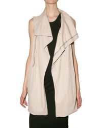 Rick Owens | Natural Long Blister Leather Vest | Lyst