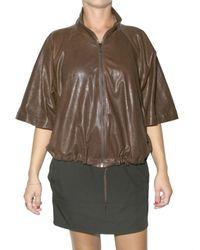 Blancha | Brown Short Sleeve Leather Jacket | Lyst