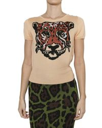 JC de Castelbajac - Natural Tiger Intarsia Knit Sweater - Lyst