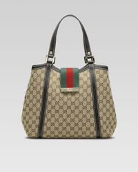 Gucci | Natural New Ladies Web Medium Tote | Lyst