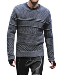 Neil Barrett | Gray Cable Knit Sweater for Men | Lyst
