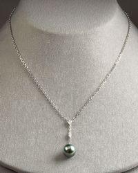 Mikimoto - Classic Black South Sea Pendant Necklace - Lyst