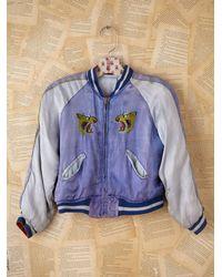Free People   Blue Vintage Silk Dragon Souvenir Jacket   Lyst