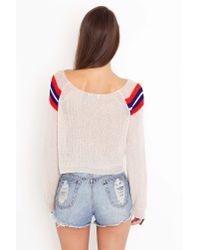Nasty Gal - Natural Shredded Varsity Sweater - Lyst
