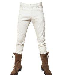 Balmain | White 17cm Destroyed Denim Jeans for Men | Lyst