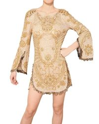 Emilio Pucci | Metallic Sequin Silk Tulle Dress | Lyst