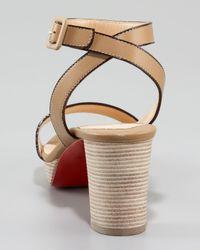 Christian Louboutin - Natural Echasse Ankle-wrap Platform Sandal - Lyst