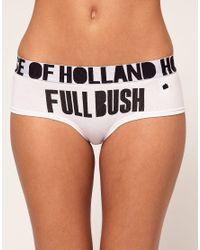 House of Holland - White Full Bush Cheeky Short - Lyst
