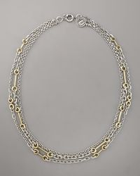 Giles & Brother | Metallic Archer Multi-chain Necklace | Lyst