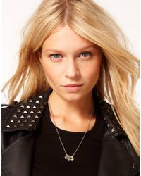ASOS - Metallic Fox Necklace - Lyst