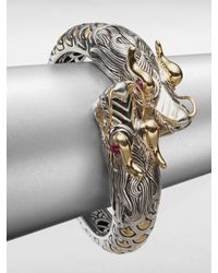 John Hardy | Metallic Sterling Silver 18k Gold Dragon Cuff Bracelet | Lyst