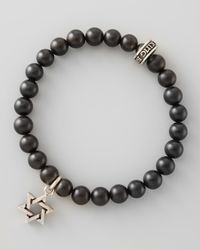 King Baby Studio | Black Onyx Bead Star Of David Bracelet for Men | Lyst