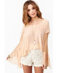Nasty Gal | Baby Its You Top | Lyst