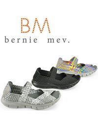 Bernie Mev | Multicolor Comfi Mary Jane in Woven Multi | Lyst