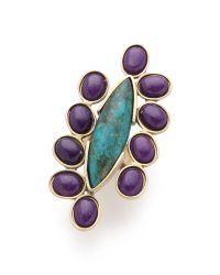 Gemma Redux - Purple Multi Stone Cocktail Ring - Lyst