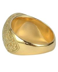 Torrini | Socrates - Engraved Oval Yellow Gold Men's Ring for Men | Lyst