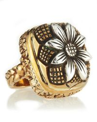 Stephen Dweck | Metallic Quilted Floral Ring | Lyst