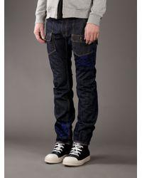 Mastermind Japan | Black Jean for Men | Lyst