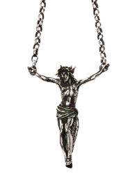 Victorious 22 - Metallic Jesus Medallion for Men - Lyst