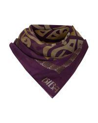Biba | Brown Seasonal Long Logo Scarf | Lyst