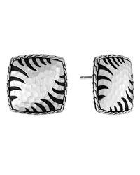 John Hardy - Metallic Palu Square Earrings - Lyst