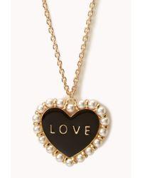 Forever 21 - Metallic Hyperfemme Heart Necklace - Lyst