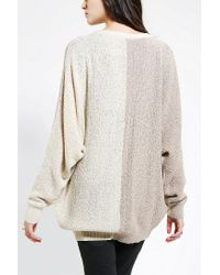 Urban Outfitters - Natural Sparkle Fade Colorblock Cardigan - Lyst