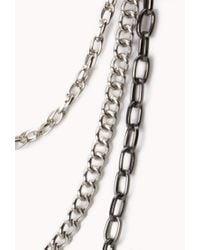 Forever 21 - Metallic Multilink Pocket Chain for Men - Lyst