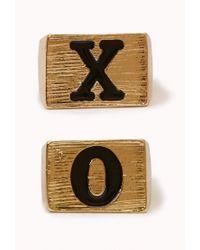 Forever 21 - Metallic Xo Ring Set - Lyst