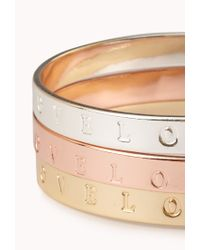 Forever 21 - Metallic Love Bangle Set - Lyst