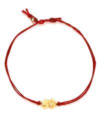 Dogeared - Red Om Linen Bracelet - Lyst