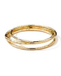 Ippolita - Metallic Hammered 18k Gold Bangles Set Of 3 - Lyst