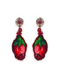 Masterpeace | Green Vintage Wool Jade Rosebud Earrings | Lyst