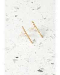 Forever 21 - Metallic By Boe Mini Linear Earrings - Lyst