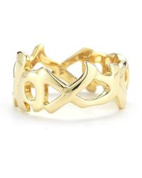 "Tiffany & Co. - Multicolor Pre-Owned: Paloma Picasso ""Xo\"" Band Ring In 18Ky - Lyst"