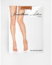 Jonathan Aston - Natural He Loves Me Tights - Lyst