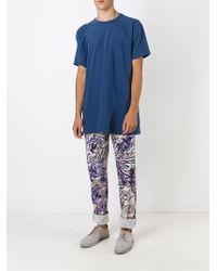 Comme des Garçons - Multicolor Printed Trousers for Men - Lyst