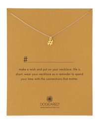 Dogeared - Metallic Hashtag Gold-dipped Pendant Necklace - Lyst