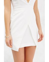 Finders Keepers - White Basic Instinct Dress - Lyst