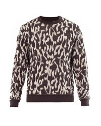 Lanvin | Brown Animalprint Crewneck Sweater for Men | Lyst