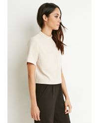 Forever 21 - Brown Two-pocket Boxy Top You've Been Added To The Waitlist - Lyst