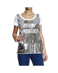 Emporio Armani | White T-shirt Half Sleeve Crew-neck Paillettes Oh My Giorgio | Lyst