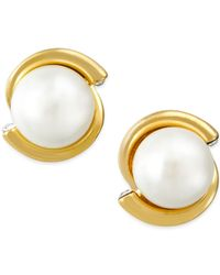 kate spade new york | Metallic 14k Gold-plated Imitation Pearl Stud Earrings | Lyst