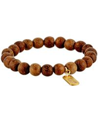 Dogeared | Brown I Am Strong Wood Bead Bracelet | Lyst