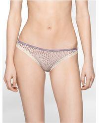 Calvin Klein - Gray Underwear Essentials Bikini - Lyst