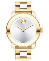 Movado - Metallic 'bold' Round Bracelet Watch - Lyst