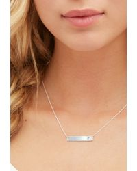 Forever 21 - Metallic Adorn512 Initial C Bar Necklace - Lyst