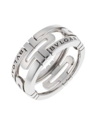BVLGARI | Metallic Women's Parentesi 18k White Gold Ring | Lyst