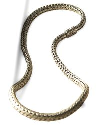 John Hardy | Metallic Extra-small Woven Chain Necklace | Lyst